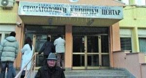 spitali 4