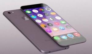 iphone7-650x358