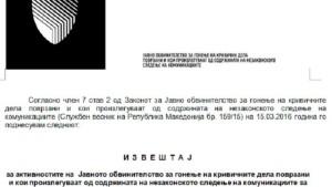 Raport-PSP-Ballina-780x439-640x360