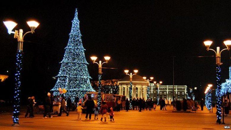 pema-e-vitit-te-ri-ne-shkup-780x439