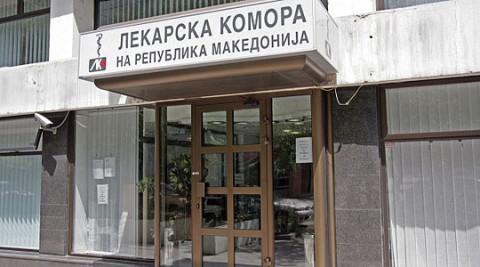 Oda e Mjekëve reagon ndaj VMRO DPMNE së  Nuk do të lejojmë të keqpërdoremi për qëllime politike