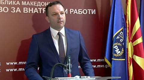 MPB ja punon për transformim të tërësishëm në një shërbim cilësor për qytetarët e Maqedonisë