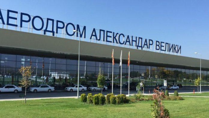 Mjegulla që mbuloi Shkupin me rrethinë  paralizon trafikun ajror