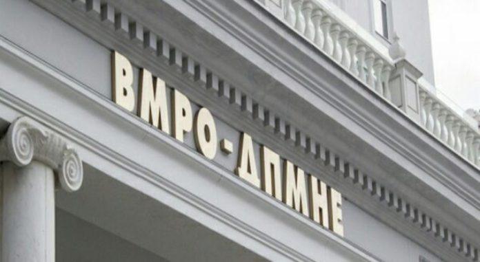 Mesazhet që zbulojnë se  shefat  e VMRO së qëndrojnë pas protestave para shtëpive të deputetëve