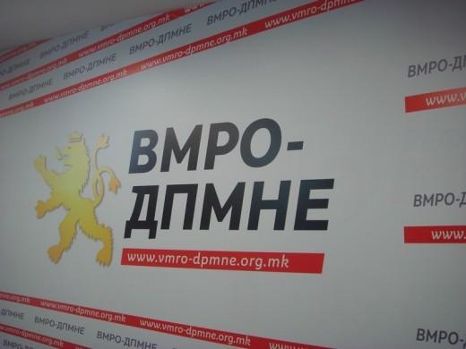 VMRO DPMNE  LSDM ja vazhdimisht godet nëpër xhepin e qytetarëve me rritjen e çmimit të naftës