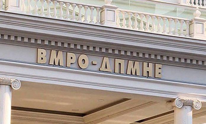 VMRO DPMNE reagon për arrestimin e Boki 13